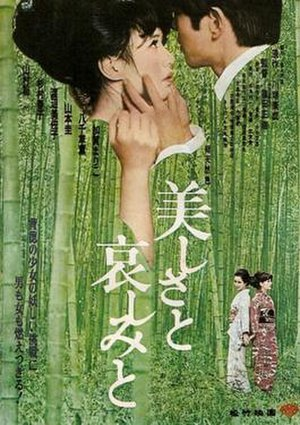 With Beauty and Sorrow - Original Japanese poster