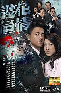 <i>Witness Insecurity</i> (TV series)