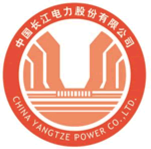 China Yangtze Power - Image: Yangtzepower