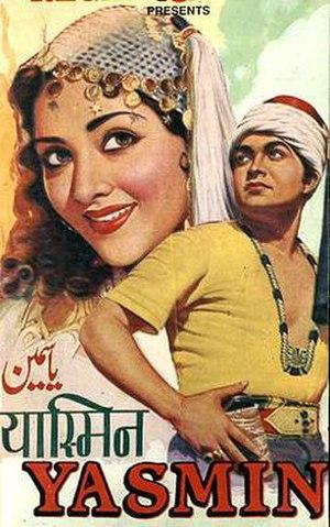 Yasmin (1955 film) - Image: Yasmin 1955
