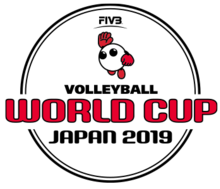 2019 FIVB Volleyball World Cup logo.png