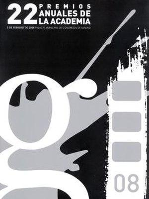 22nd Goya Awards - Image: 22nd Goya Awards logo