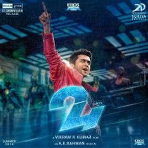 24 (soundtrack) - Image: 24 (Album cover)