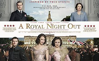 A Royal Night Out - UK theatrical release poster