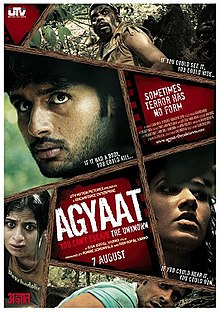 Image Result For Agyaat Movie