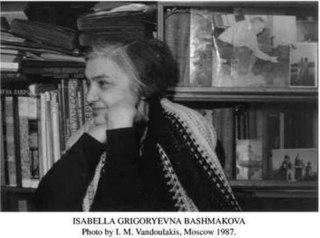 Isabella Bashmakova Russian historian of mathematics