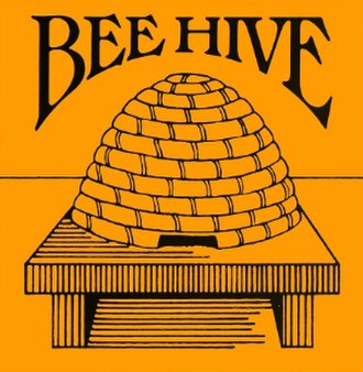 Bee Hive Records - Image: Bee Hive Records logo