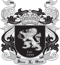 Beta Chi Theta crest.png