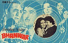 List of programs broadcast by Hum Sitaray - WikiVisually