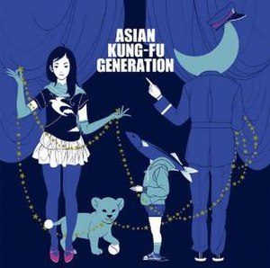 Blue Train (Asian Kung-Fu Generation song)