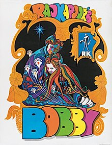 Bobby (1973 film) - Wikipedia