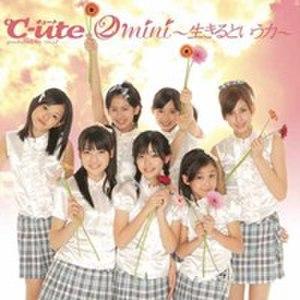 2 Mini: Ikiru to Iu Chikara - Image: C ute 2 Mini Ikiru to Iu Chikara