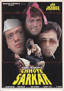 Chhote Sarkar Movie Poster.jpg