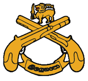 Sri Lanka Corps of Military Police - Image: Crest of the SLCMP