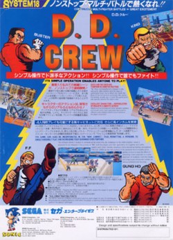 Japanese arcade flyer of D. D. Crew.