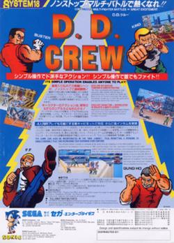 D. D. Crew