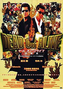 220px-Dead-or-alive-1999-poster.jpg