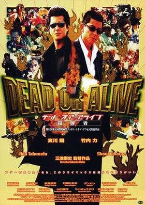 Dead or Alive (film) - Japanese film poster