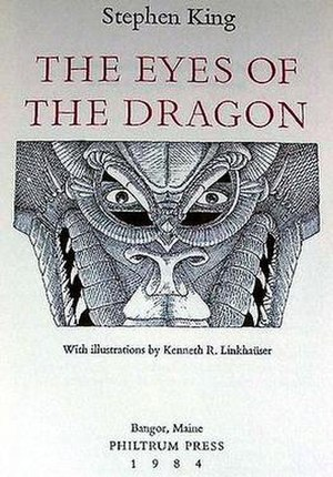 The Eyes of the Dragon - Title page from the original 1984 Philtrum Press edition (book issued without cover)