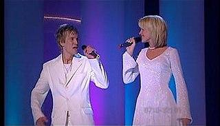 Melodifestivalen 2003 season of television series
