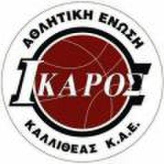 Ikaros Kallitheas B.C. - Image: Ikaros Kallitheas B.C. logo