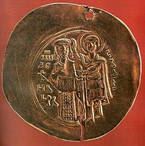 Medieval Bulgarian coinage - A gold coin of Emperor Ivan Asen II.