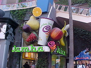 Universal CityWalk - A Jamba Juice store located along the CityWalk in Universal Studios Hollywood.