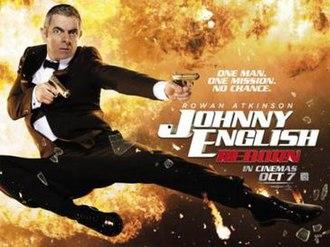 Johnny English Reborn - Image: Johnny English Reborn Poster