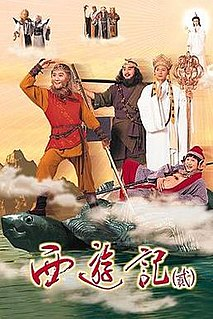 <i>Journey to the West II</i> 1998 Hong Kong television series