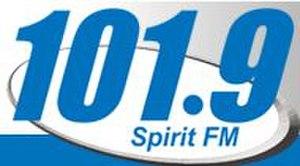 KTSL - Image: KTSL logo