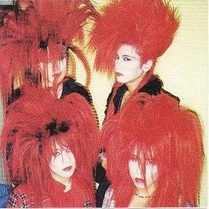 Kamaitachi (band) - Kamaitachi in 1989   Clockwise from top-left: Sceana, Kazzy, Mogwai, Ken-chan