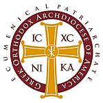 Logo of the Greek Orthodox Archdiocese of America.jpg