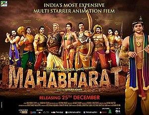 Mahabharat (2013 film) - Theatrical release poster