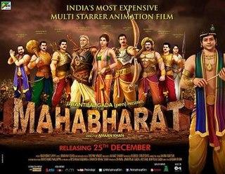 <i>Mahabharat</i> (2013 film) 2013 Indian film
