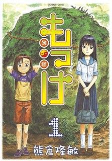 <i>Mokke</i> 2007 anime