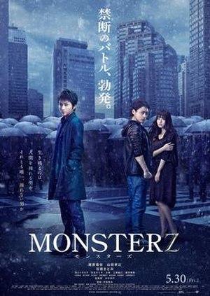 Monsterz - Image: Monsterz 2014
