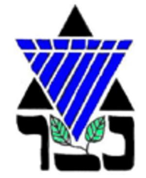 Netzer Olami - The Netzer semel (emblem)