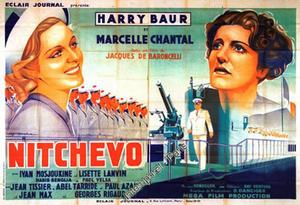Nitchevo (1936 film) - Image: Nitchevo (1936 film)
