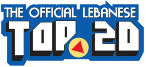 The Official Lebanese Top 20