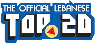 The Official Lebanese Top 20 - Image: Official Lebanese Top 20