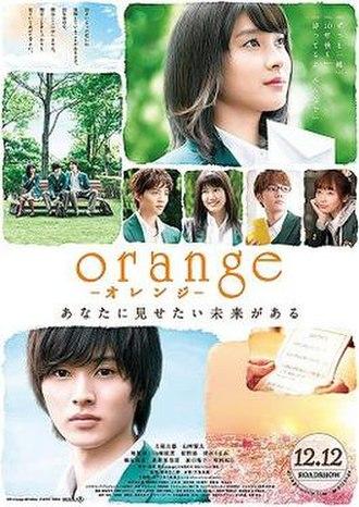 Orange (2015 film) - Poster
