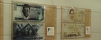 Philippine five hundred peso note - Concept designs of the New Design ₱500 note, with Benigno Aquino, Jr. featured on the left and Ferdinand Marcos on the right.