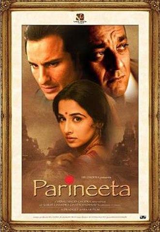 Parineeta (2005 film) - Theatrical release poster
