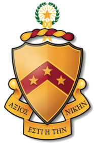 Phi Kappa Tau Coat of Arms.png