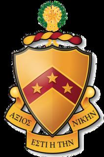 North American collegiate fraternity