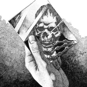 Replica (Oneohtrix Point Never album) - Image: Replica (Front Cover)