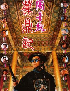 <i>Royal Tramp</i> 1992 film by Wong Jing, Gordon Chan