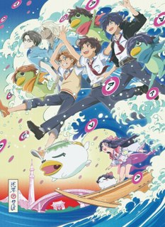<i>Sarazanmai</i> 2019 Japanese anime series