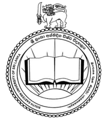 South Eastern University of Sri Lanka logo.png