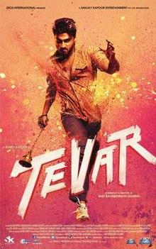 http://upload.wikimedia.org/wikipedia/en/thumb/6/6c/Tevar_Official_Poster.jpg/220px-Tevar_Official_Poster.jpg